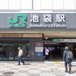 JR池袋駅東口もしくは西武鉄道池袋駅東口から出て、右手に進みます。